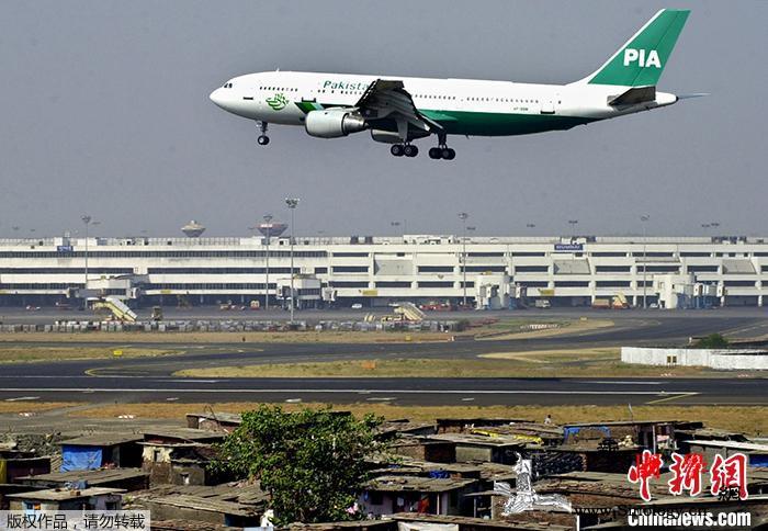 巴基斯坦一载有约百人客机坠毁当地医院_卡拉奇-巴基斯坦-紧急状态-