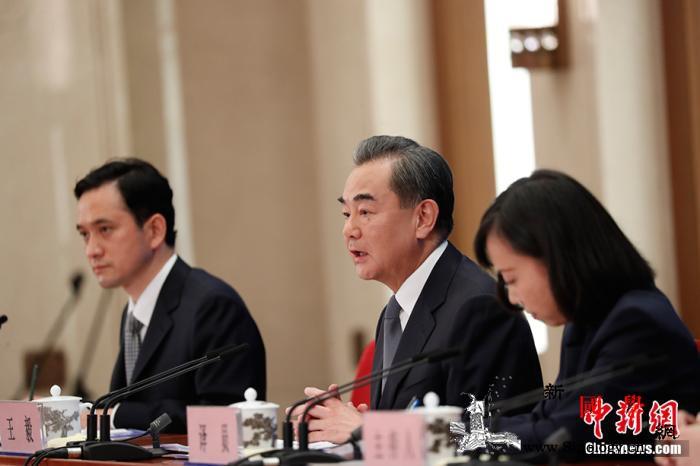 王毅:中日韩联合抗疫为全球抗疫树立_疫情-国务委员-外交部长-
