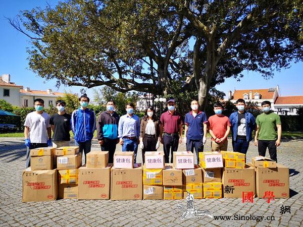 驻葡萄牙使馆再次向在葡中国留学生发放_葡萄牙-教育处-分装-口罩-