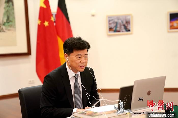 中国驻德大使谈全球抗疫:我们需要合作_德国-疫情-记者-