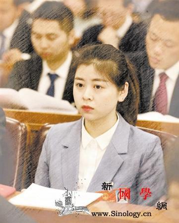 徐萍代表:百姓文化消费意识提高创意产_创意-升级-产业-