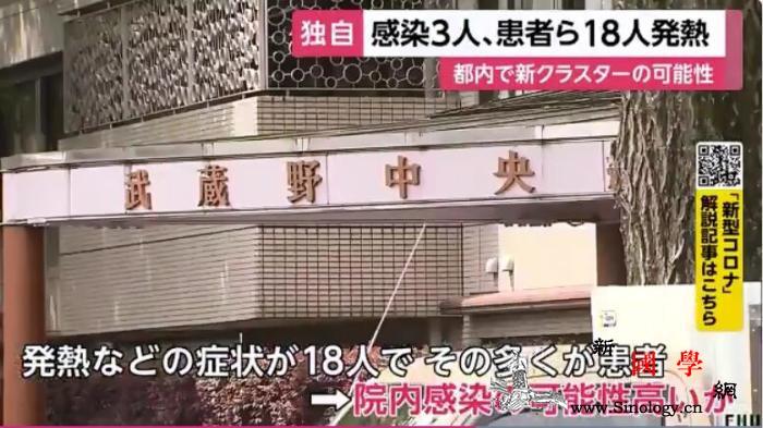日媒:东京疑发生紧急状态解除后的首次_富士-紧急状态-首次-