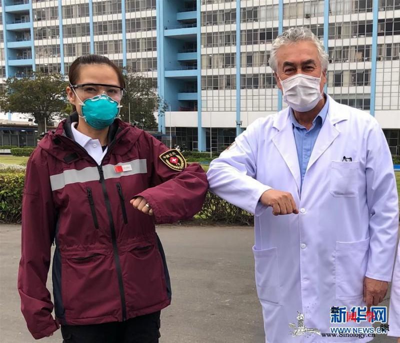 中国医疗专家组在秘鲁分享抗疫经验_利马-专家组-疫情-