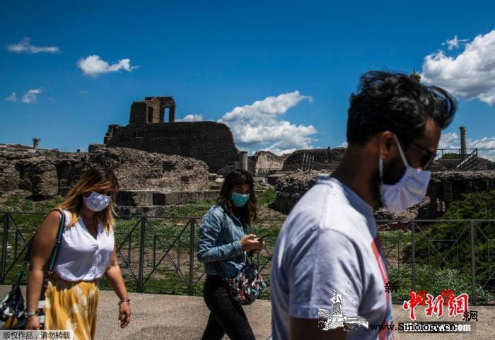 意大利防疫官员:从9月开始口罩将不再_防护用品-意大利-口罩-
