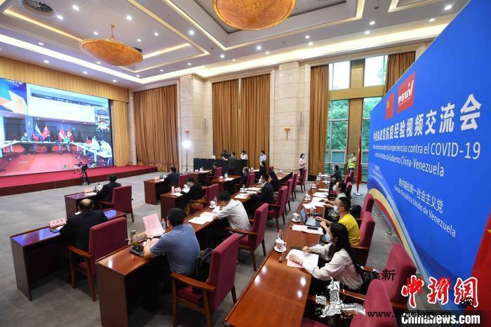 中国—委内瑞拉执政党视频连线交流抗疫_委内瑞拉-湖北省-执政党-