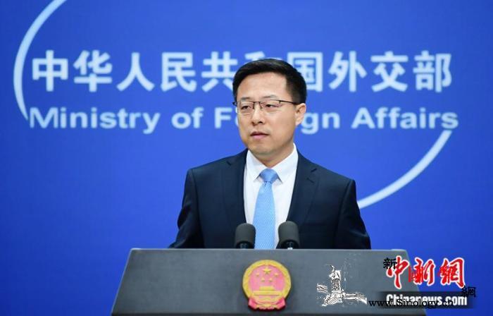 美英澳加发表联合声明中方:有关国家没_香港-香港特别行政区-声明-