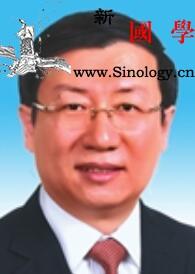 刘学新任上海市委委员、常委和市纪委书_教育司-海关总署-省纪委-