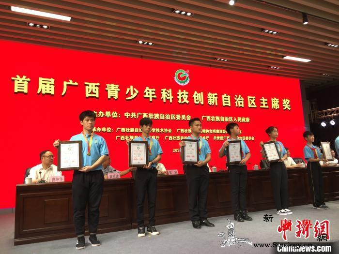 广西表彰首届青少年科技创新自治区主席_广西-图为-驾驶员-