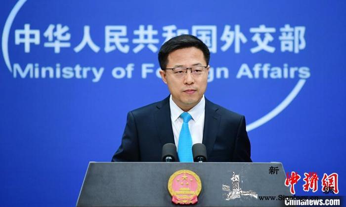 中方谈中印边境地区局势:总体稳定可控_边境-局势-外交-