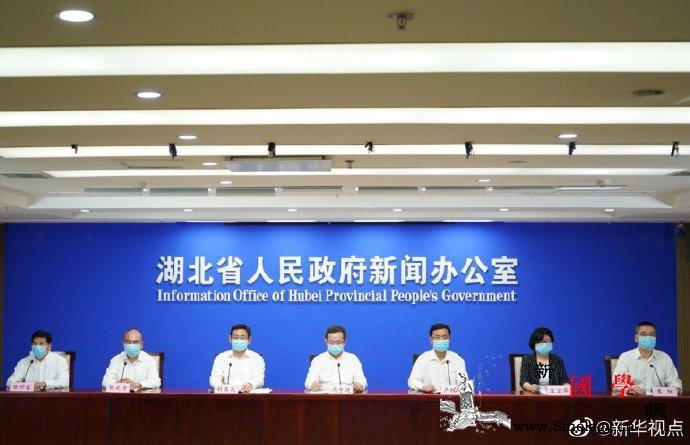 武汉市集中核酸检测总支出大约9亿元_武汉市-总支出-亿元-