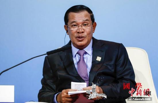 柬埔寨首相洪森:美国暴力打压示威人群_柬埔寨-美国-示威-