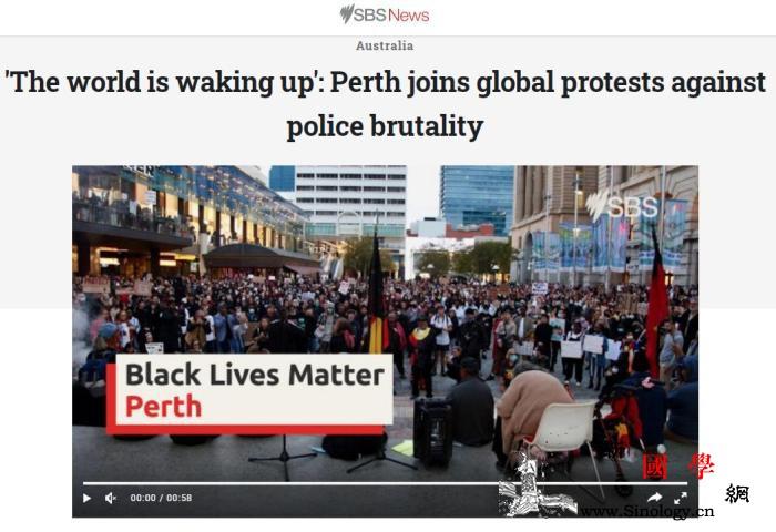 澳大利亚珀斯举行示威游行声援美国示威_抗议者-澳大利亚-声援-