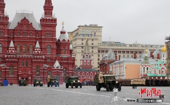 俄罗斯6月将迎红场阅兵俄防长邀请美国_卫国战争-莫斯科-苏联-