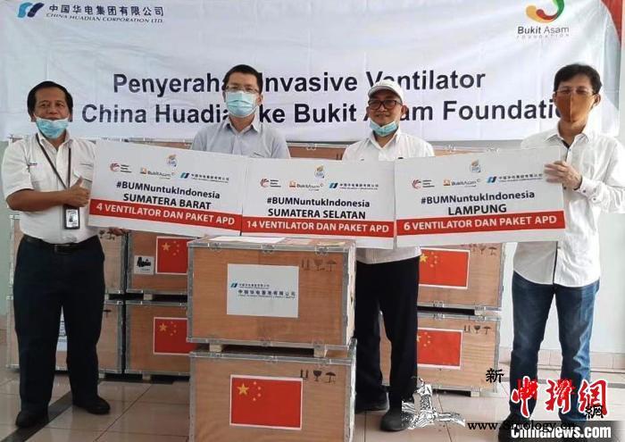 印尼确诊新冠肺炎超2.7万例中资电企_苏门答腊-雅加达-国华-