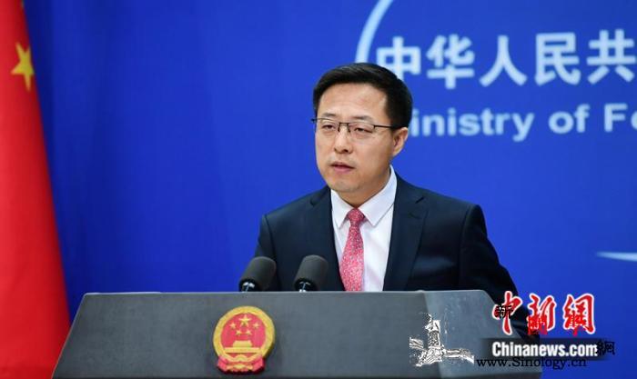 美媒称世卫组织曾对中国抗疫透明度不满_美联社-世卫-组织-