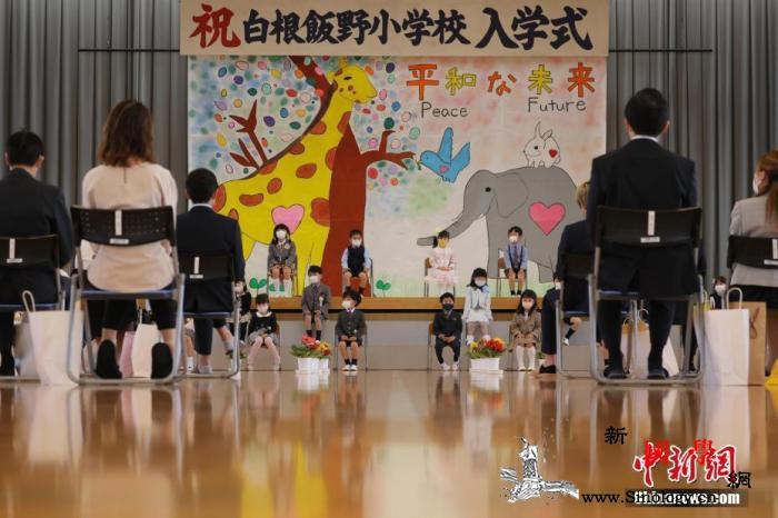 日本文部科学省:全国98%的学校已复_山梨-复课-文部-