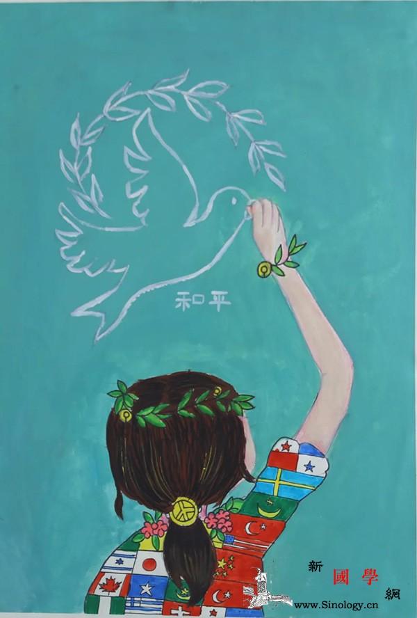 """云分享:""""和平的旗帜""""儿童优秀绘画作_布鲁塞尔-旗帜-山川-绘画作品- ()"""