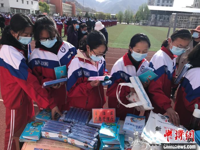 西藏结合实际开展安全生产专项整治三年_西藏自治区-西藏-图为-