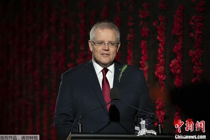 澳大利亚将对外国投资实行更严格的安全_斯科特-澳大利亚-外国投资-