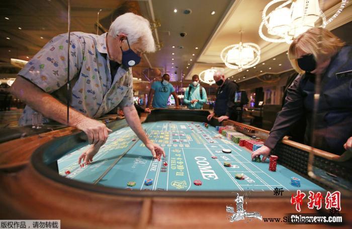 美拉斯维加斯赌场重开:入场须测体温游_拉斯维加斯-史蒂文斯-米高梅-