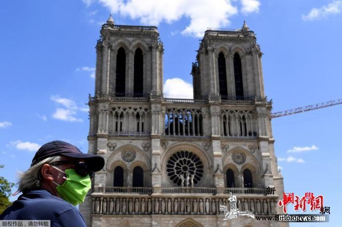 巴黎圣母院脚手架拆除工程将开始预计持_脚手架-巴黎-拆除-