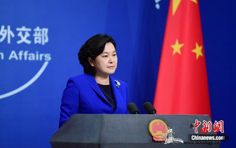 中方批澳机构反华报告:干涉他国内政从_反华-报告-画中画-