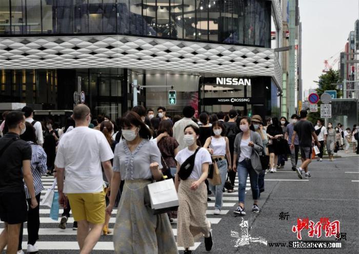 日本东京都人口持续增长当地政府:已突_东京-日本-民众-