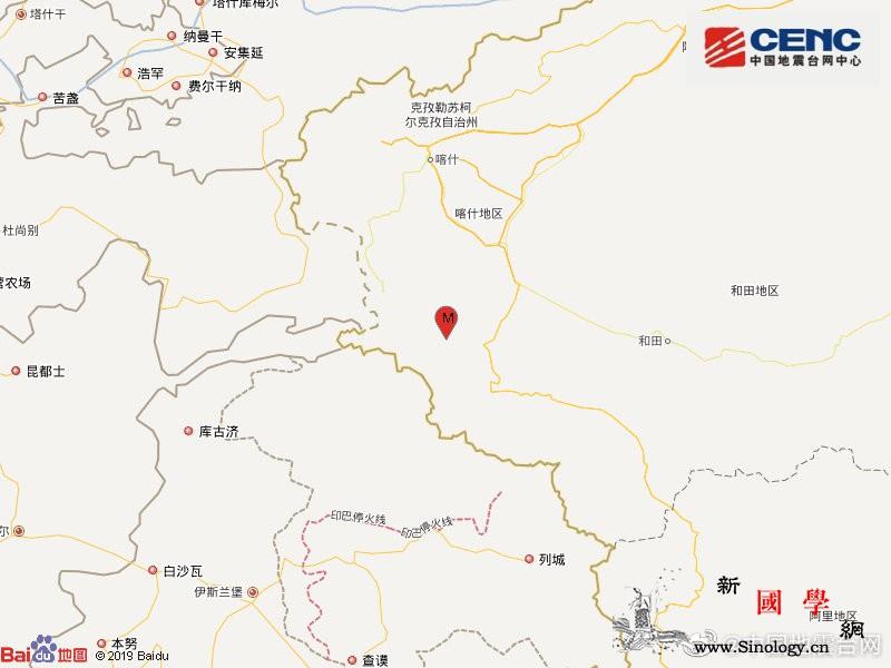 新疆喀什地区叶城县发生3.6级地震震_喀什-叶城县-震源-
