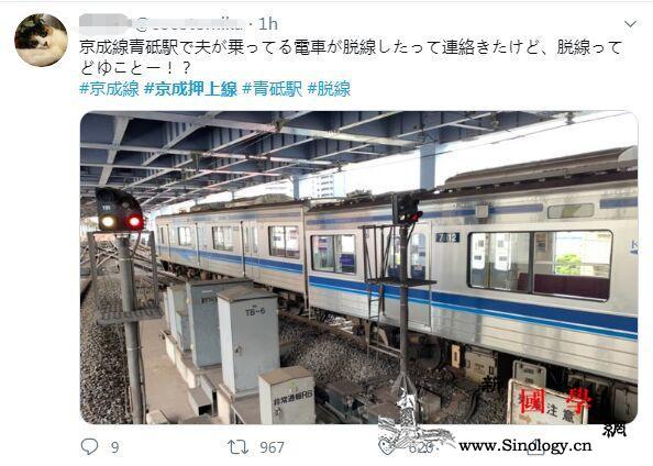 日媒:日本东京一辆列车脱轨暂无人员伤_脱轨-社交-日本东京-