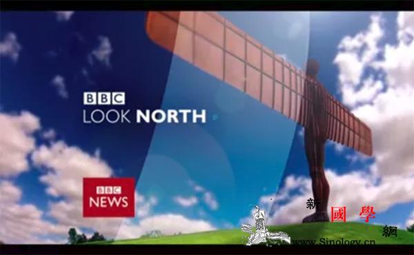 """""""足不出户云游中国""""文史馆:BBC_纽卡斯尔-北洋-水师-水兵-"""