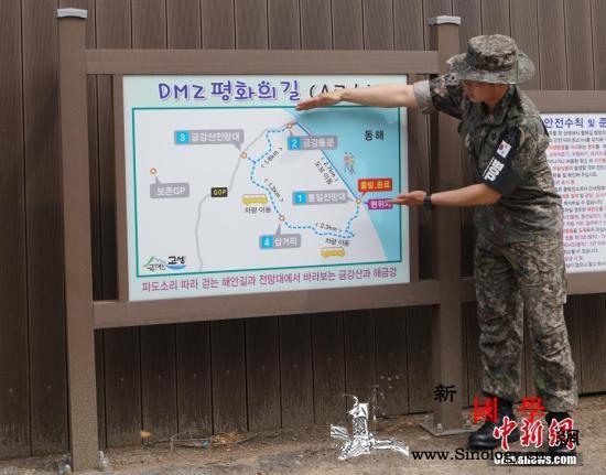 韩国统一部:韩朝应继续遵守所有协议_朝鲜半岛-非军事区-朝鲜-
