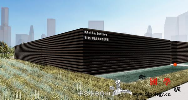 休斯敦建虚拟博物馆纪念被美警方暴力执_休斯敦-弗洛伊德-明尼苏达州-得克萨斯州-