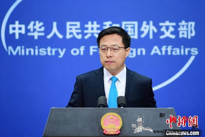 中方回应澳籍dupoison贩在华被_司法机关-死刑-画中画-