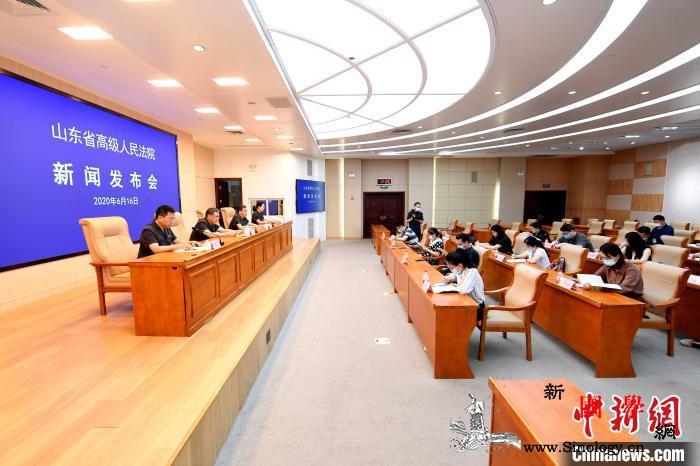 山东法院3年办理司法救助案件4962_山东省-被害人-山东-