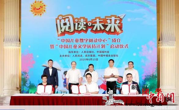 """""""中国儿童文学扶持计划""""上海启动增_中国福利会-儿童文学-扶持-儿童-"""