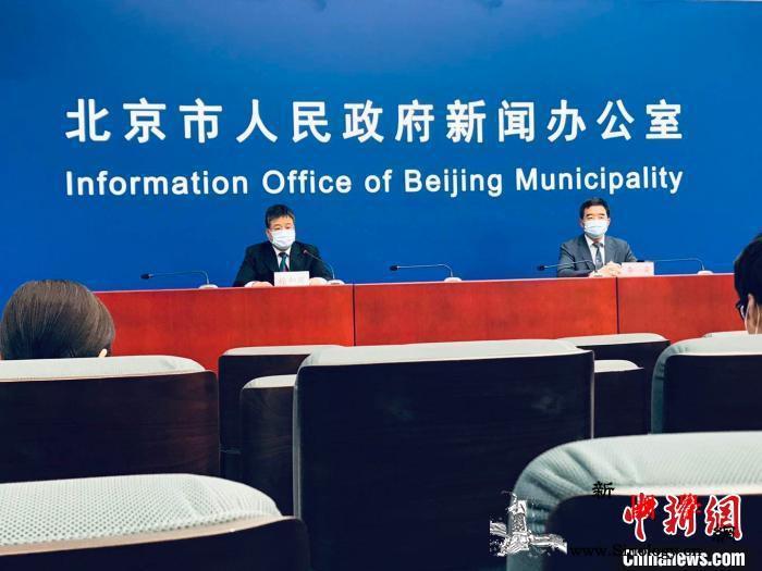 北京中小幼已全部静校在京高校停止春季_返校-线上-北京-