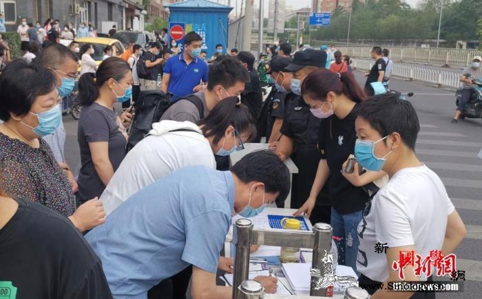 北京:61个已运营公租房项目全部实行_租户-防控-北京-