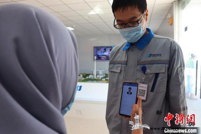 印尼确诊新冠肺炎超4.1万例中资电企_国华-印尼-防疫-