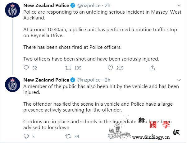 新西兰奥克兰发生gunqiang击事_截图-警察-官方-