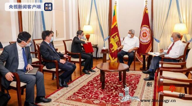 斯里兰卡总统:感激中国为斯抗击疫情恢_斯里兰卡-抗击-疫情-