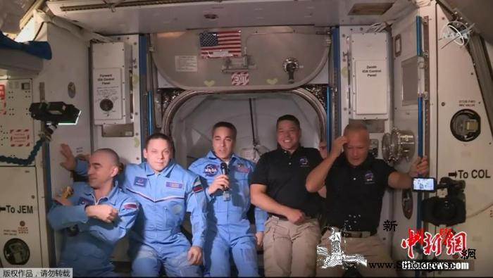国际空间站空气中有dupoison物_俄罗斯-空间站-美国-