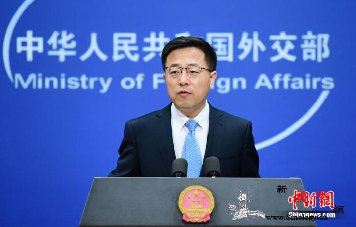 中国基本完成加入《武器贸易条约》的国_军品-条约-武器-