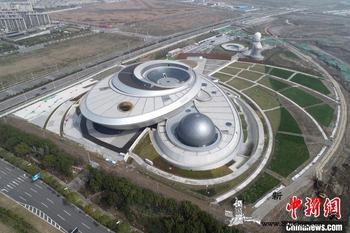 全球建筑面积最大天文馆通过竣工综合验_天文馆-合时-上海-