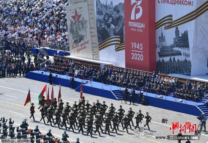 俄多地举行阅兵式纪念卫国战争胜利75_卫国战争-莫斯科-红场-