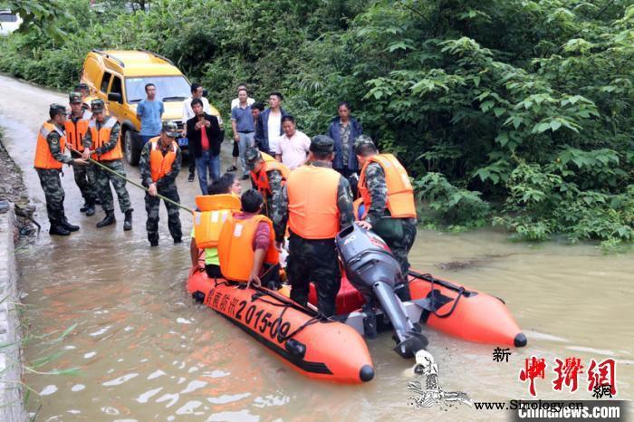 暴雨致贵州惠水发生严重洪涝武警连夜转_黔南-惠水-支队-