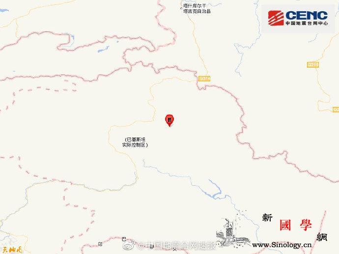 克什米尔地区发生4.5级地震震源深度_克什米尔-台网-震源-