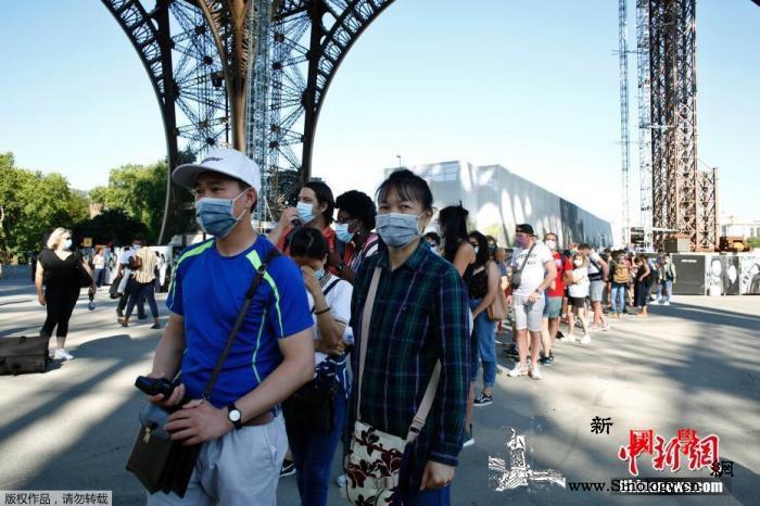 法总统发起疫情危机管理独立调查评估疫_埃菲尔铁塔-法国-疫情-