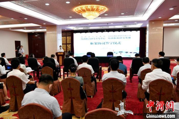 山西与中国生物共建疫苗联合研究开发中_山西省-山西-疫苗-