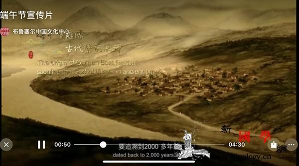 云品味:五月五正端午在中国节庆文化_端午节-布鲁塞尔-端午-楚国-