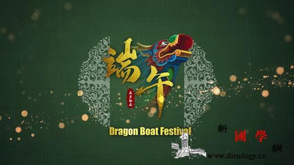 【视频】贝宁中国文化中心与您云端共度_端午节-香包-端午-铜仁-